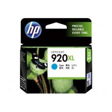 HP 920XL - À rendement élevé - cyan - original - cartouche d'encre (CD972AE)