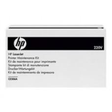 HP - ( 220 V ) - kit unité de fusion - pour Color LaserJet CP3525; LaserJet Enterprise 500, 500 M551, flow MFP M575; LaserJet Pro 500